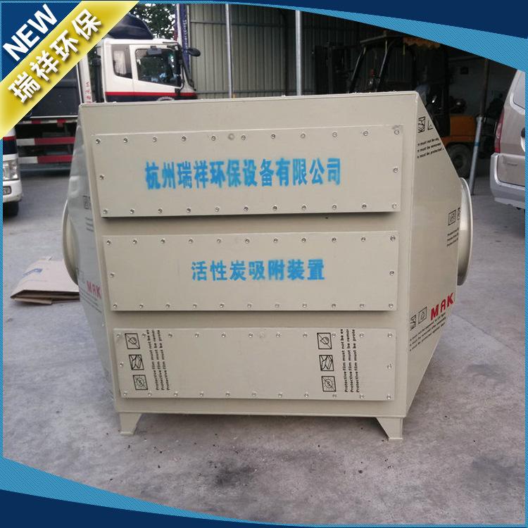 不锈钢小型废气吸附安装 环保化工厂制药厂油漆车间