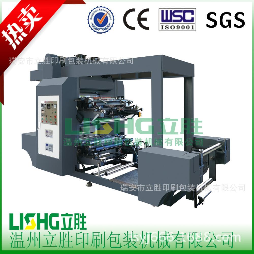 供应双色800型柔印机 层叠式 纸质包装 薄膜无纺布纸质