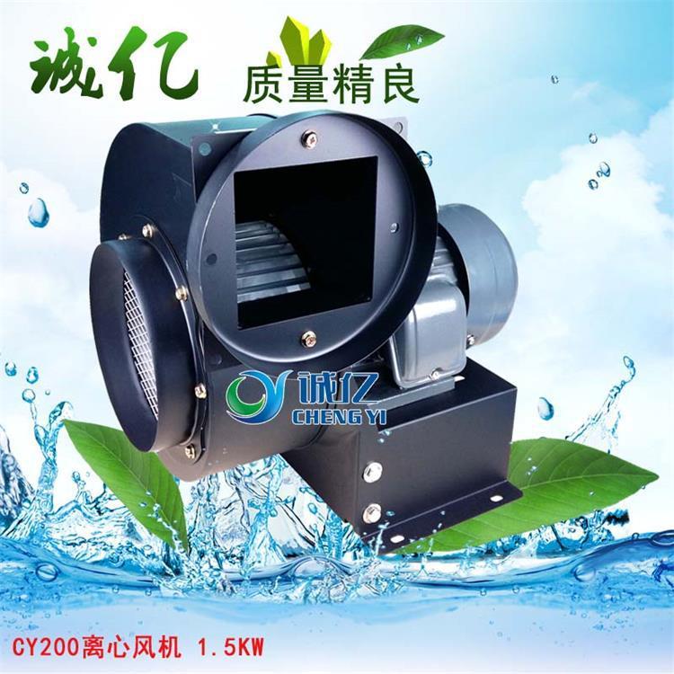 CY200强力离心通风机包装机械抽风机印刷机械鼓风机排风机1