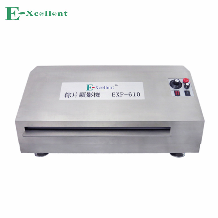棕片显影机/氨水机/菲林显影机 氨水机