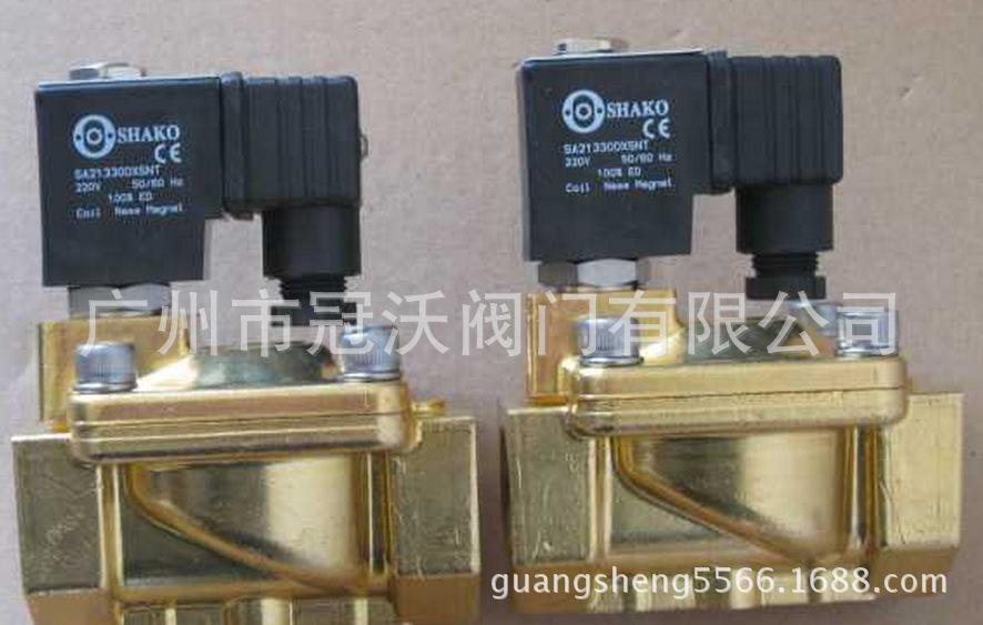 PU225T-04电磁阀 不锈钢 先导式 空气、水、油