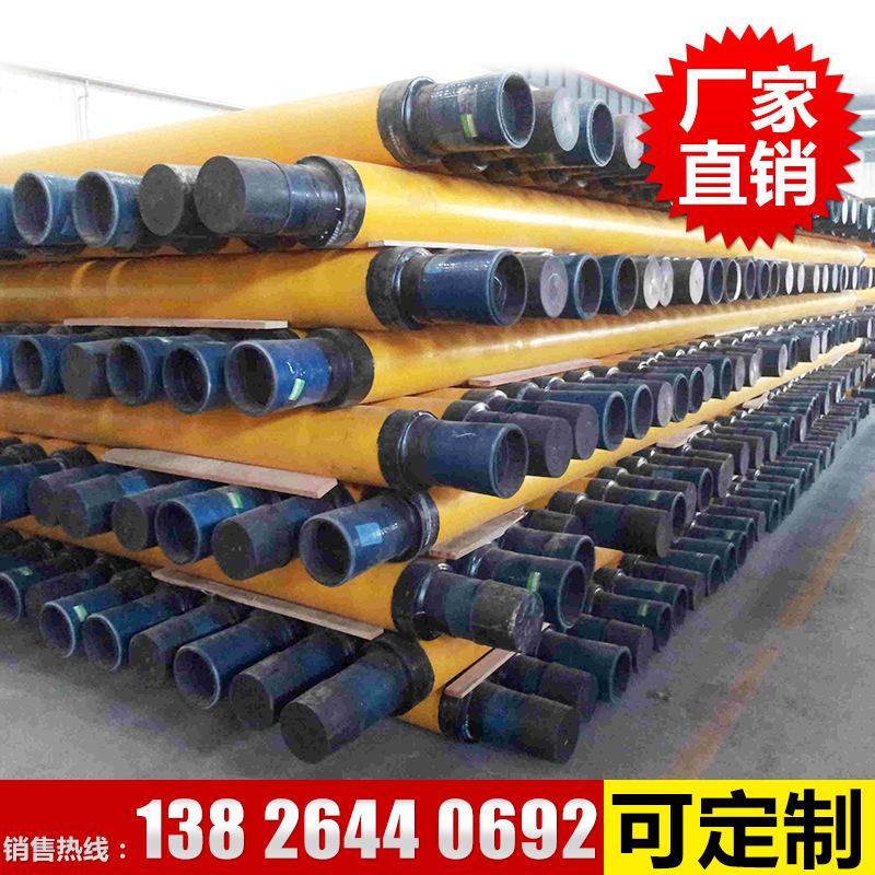 广州复丝特环保工程有限公司-首图