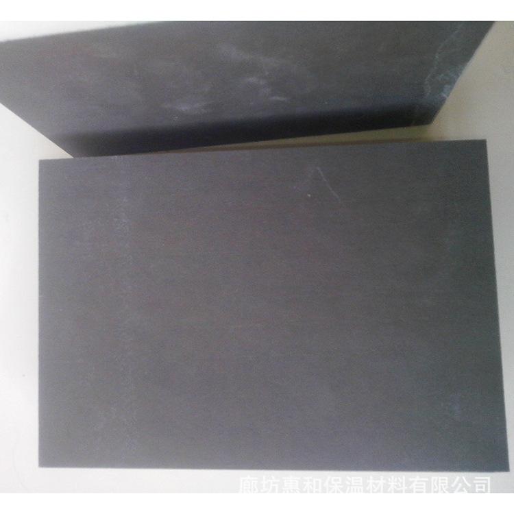 保温隔热水泥基聚氨酯复合保温板 超薄保温板