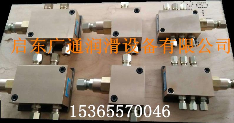 广通润滑长期生产各种分配器 AJS