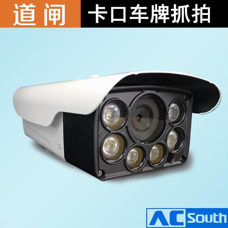 压地感报警抓拍车牌机 AC南方 一体化摄像机 枪式摄像机
