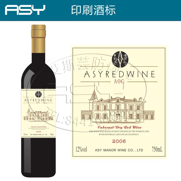 UV烫金红酒不干胶标签 长方形 雅纹纸不干胶 自动贴标酒标