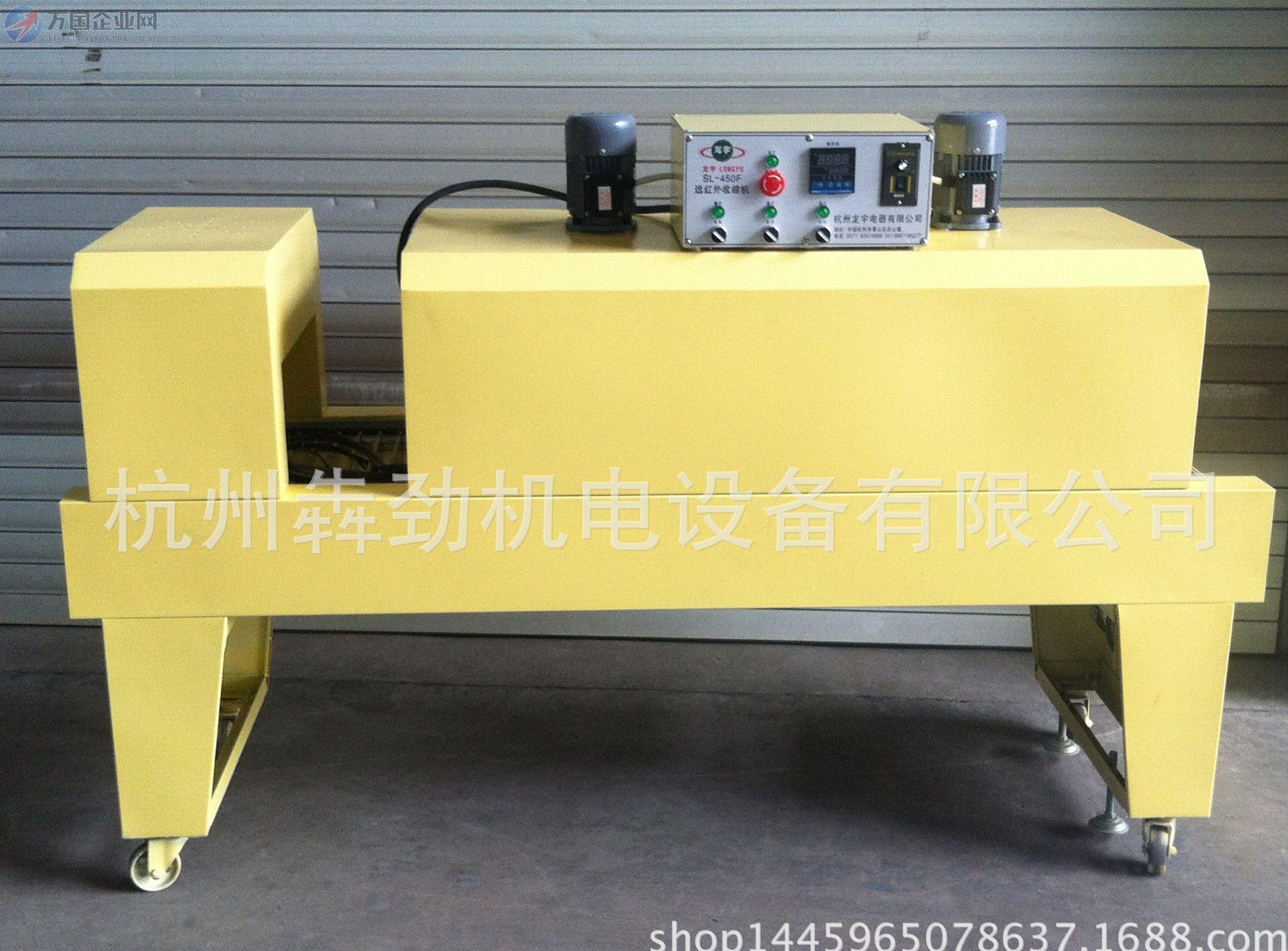 杭州犇劲机电设备  热收缩包装机