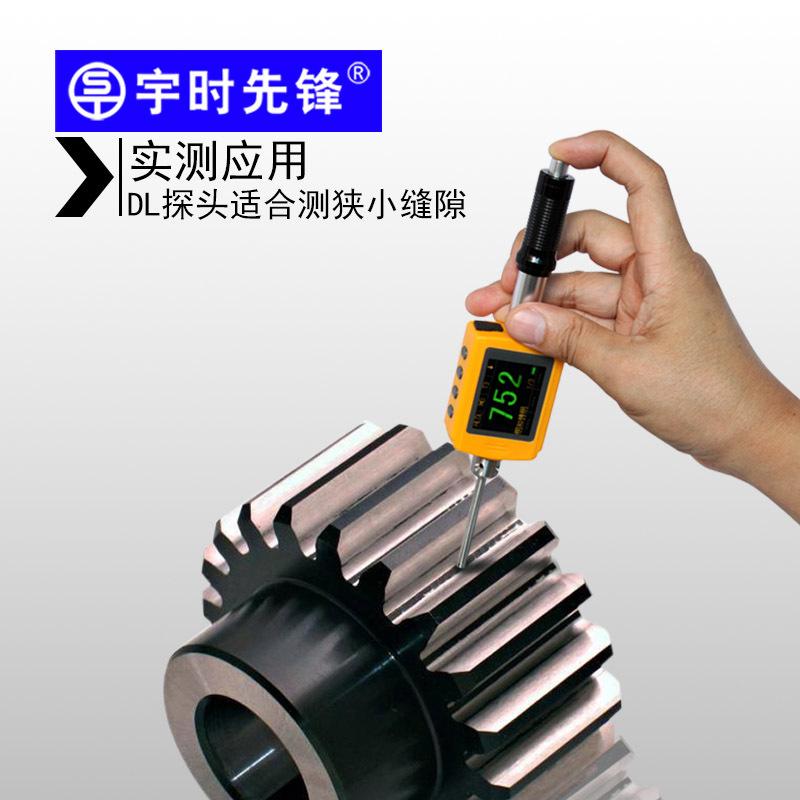 便携里氏硬度计LM330 YUSHI/宇时先锋 里氏硬度计