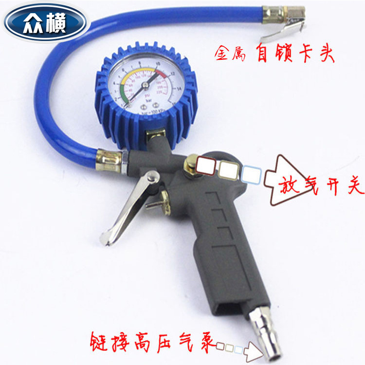 带枪胎压表 胎压监测仪 多功能胎压计胎压枪轮胎压力表14-1D1435