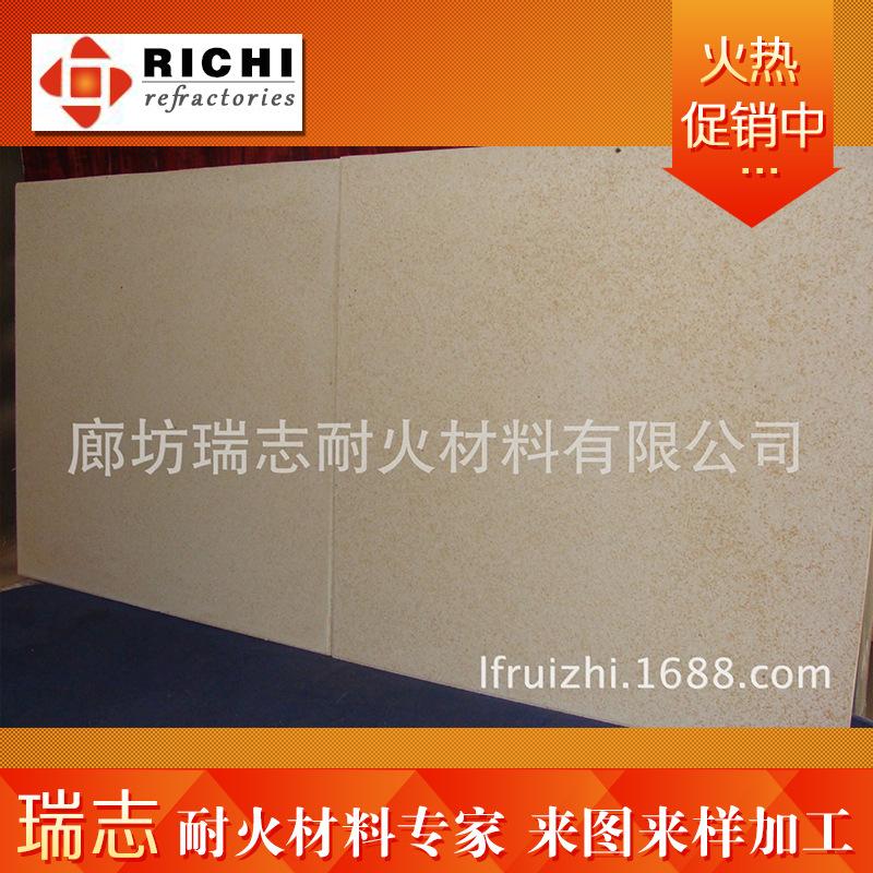 厂家零售优质棚板 窑炉工业窑炉用保温材料 硅酸铝 多规格
