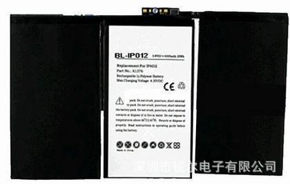 工厂直销适用于苹果Apple 移动电话 锂离子聚合物电池 可充电