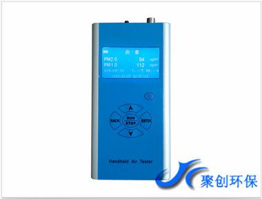 5粉尘仪空气品质检测仪雾霾检测仪 室内室外车内