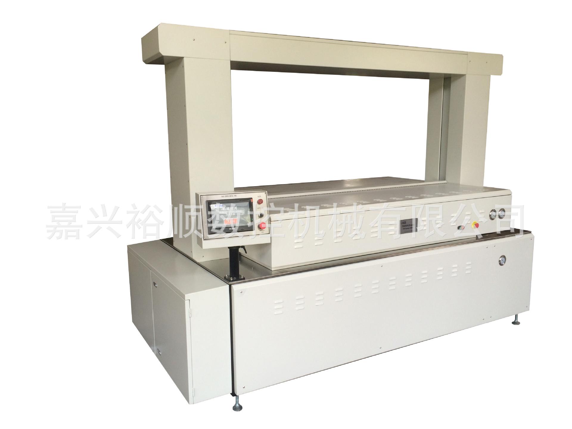 厂家直销定制液态树脂版制版机ys-4260m/5280