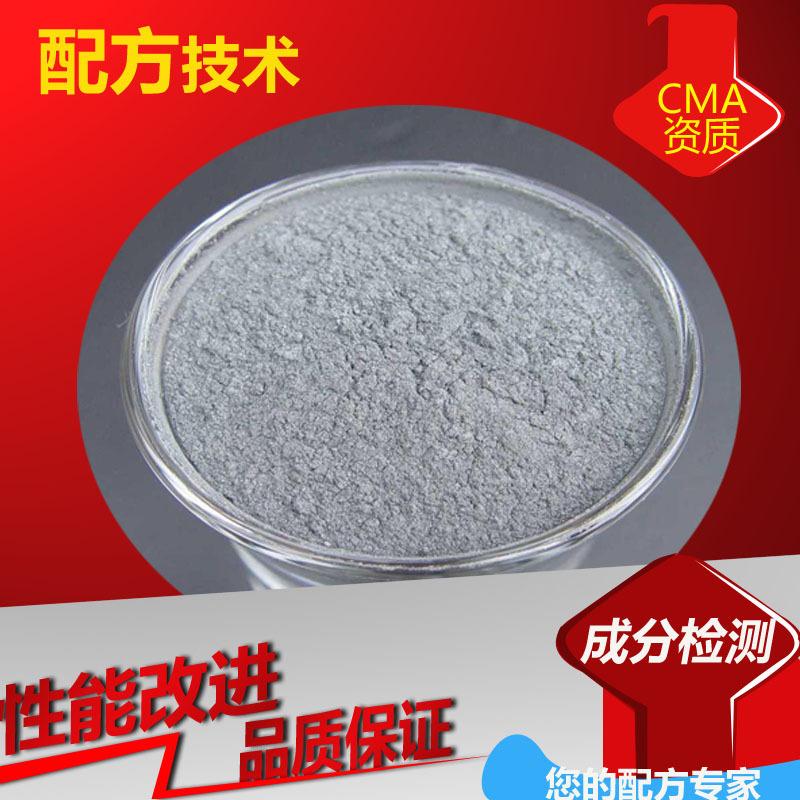 耐高温电子元器件用 银灰色 无机填料 配方分析成分检测生产技术指导