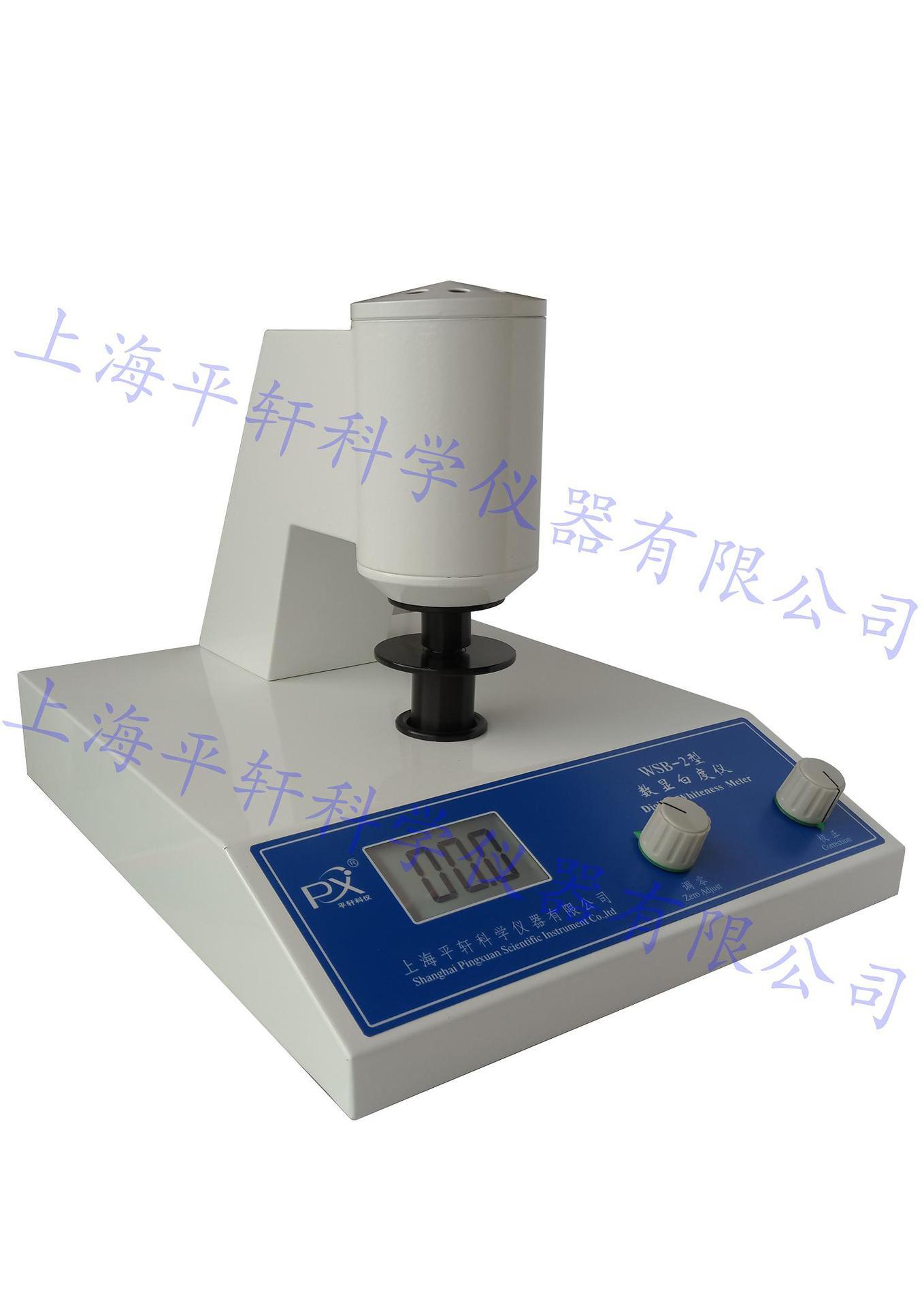 促销上海平轩卓越性能WSB-2台式数显白度仪/白度计/白度测量仪