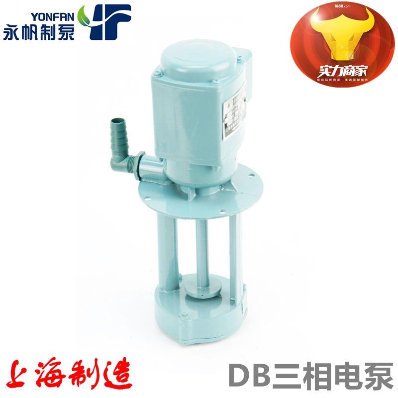 厂直销DB机床冷却泵AB三相电泵JCB永帆肥花油循环冷却水泵 边立式 单吸式