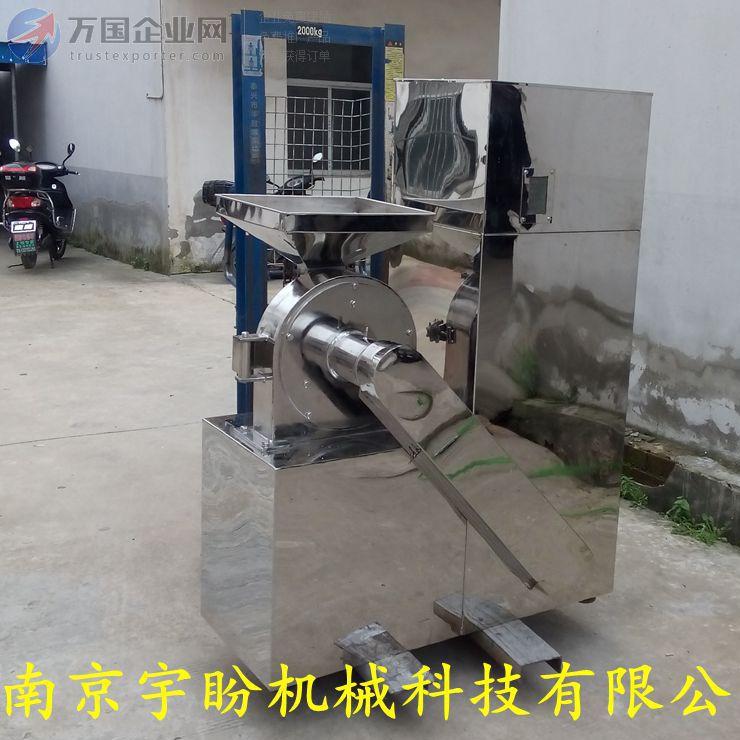 WF-20制药化工食品专用粉碎机 宇盼机械