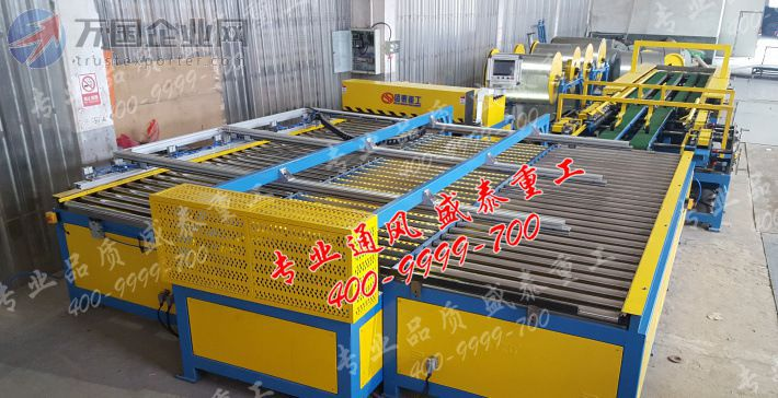 全自动风管生产线 STZG 风管成型设备
