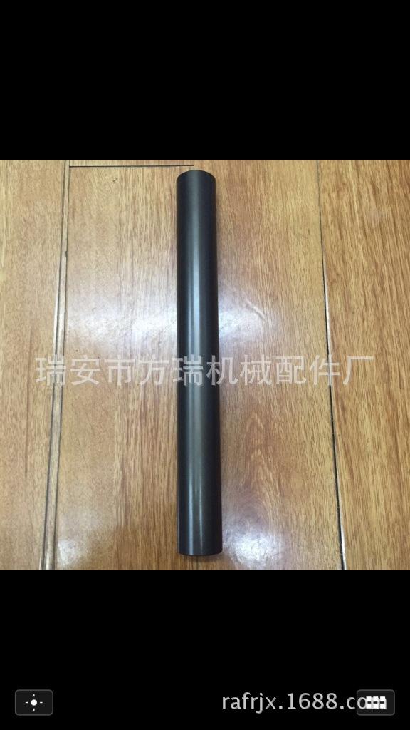 本公司专业生产高精密度铝导棍 铝导辊