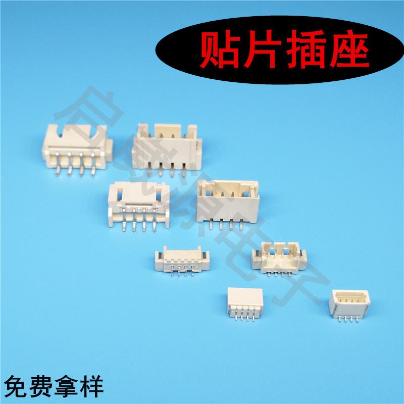 SMT/SMD条形连接器 QWYCONN 贴片端子插座 WAFER LED