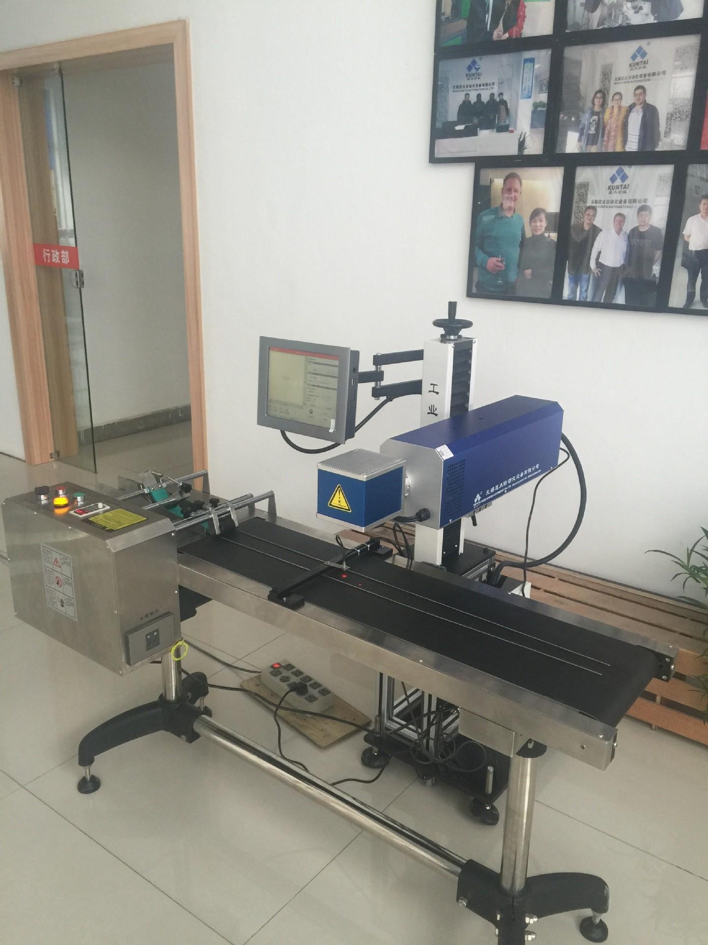 激光喷码机(分页喷码)自动激光打码机昆山无锡太仓上海厂家直销