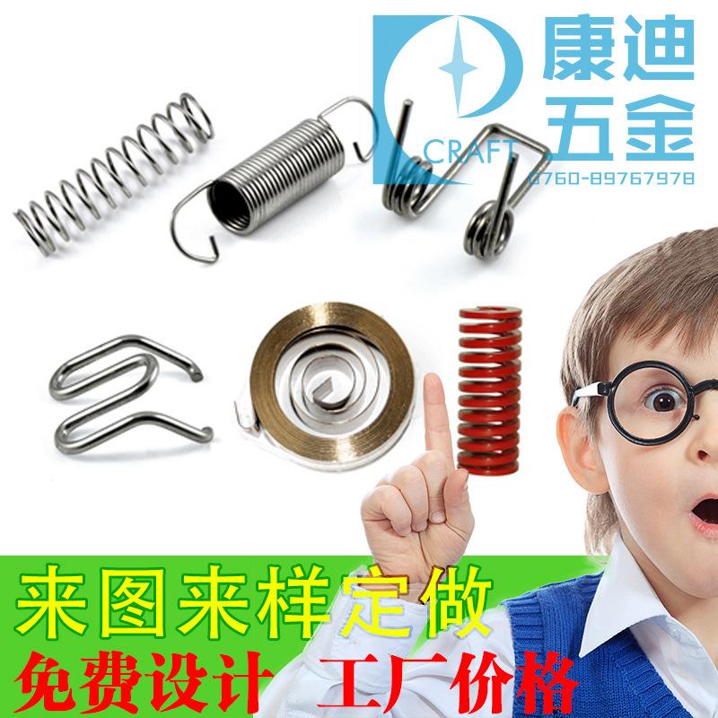 弹簧厂家生产各种五金弹簧,拉伸、扭转、压缩、发条弹簧加工定制