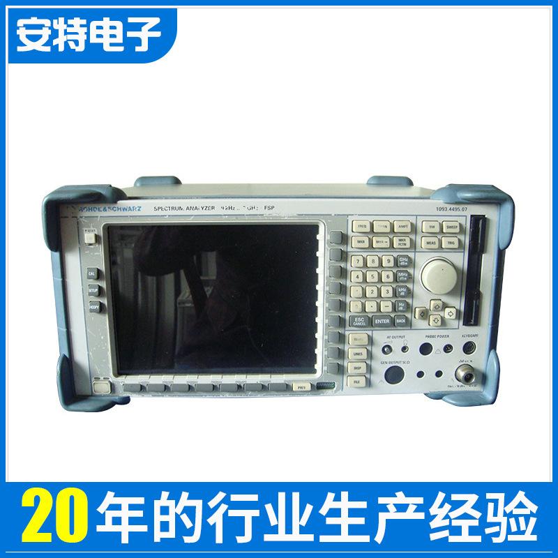 二手特价频谱分析仪 电视频谱分析仪 FSP
