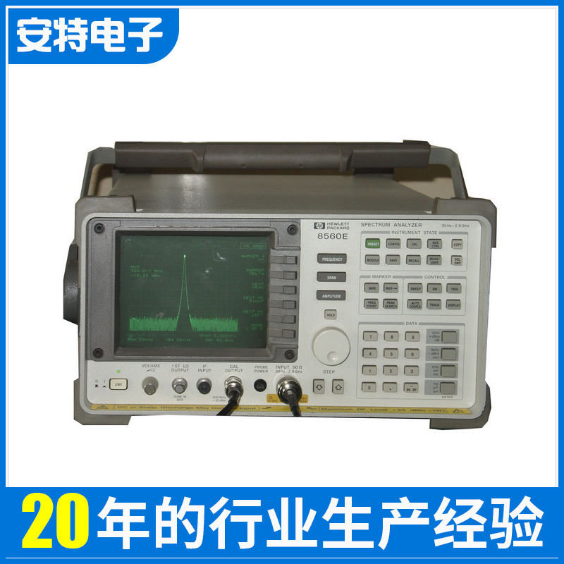 频谱分析仪HP8594E 便携式频谱分析仪 HP/惠普 CRT