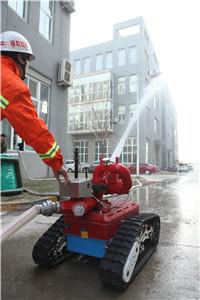 RXR-M40D-1消防灭火机器人 消防灭火机器人