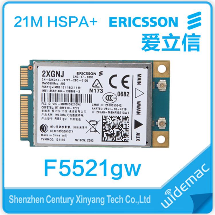 宽带模块笔记本内置联通模块 爱立信 PCIE