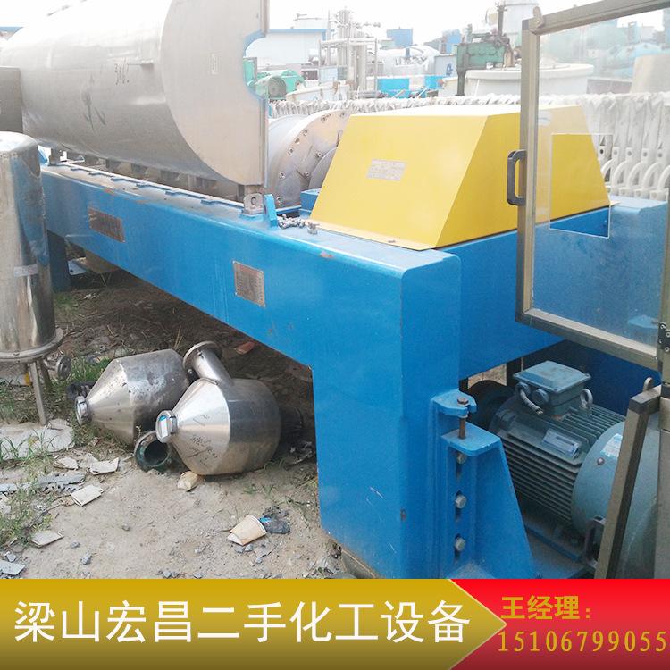 出售IWI450型卧式螺旋过滤离心机污泥脱水机生物油 落地式