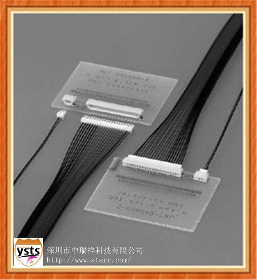 22sur电子连接器/捷信通 JST/压着端子 PCB AC/DC