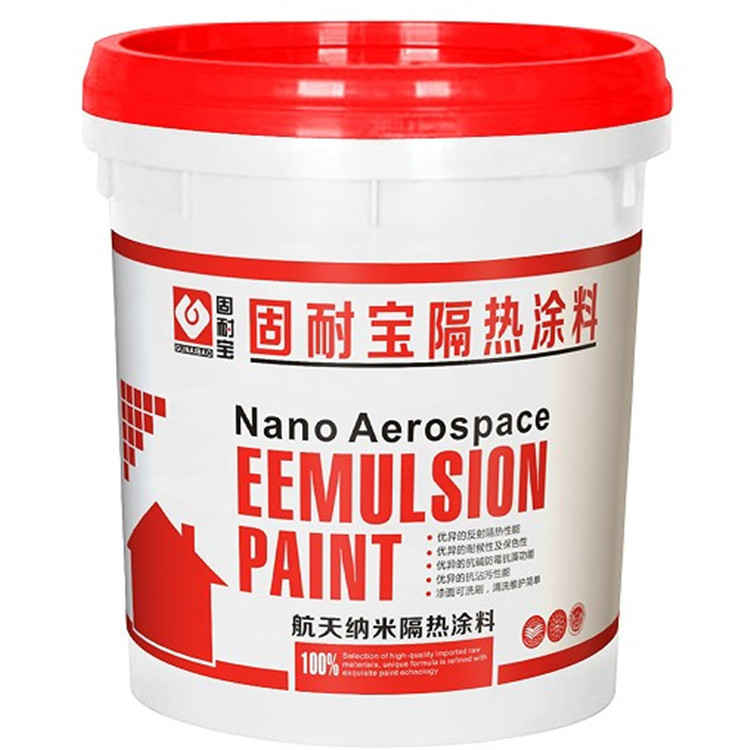 隔热保温涂料纳米玻璃隔热涂料硅酸铝隔热漆