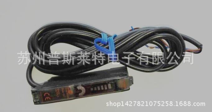 E3X-NA11光纤放大器特价批发 PSLLT 放大器内藏型 光纤式 继电器