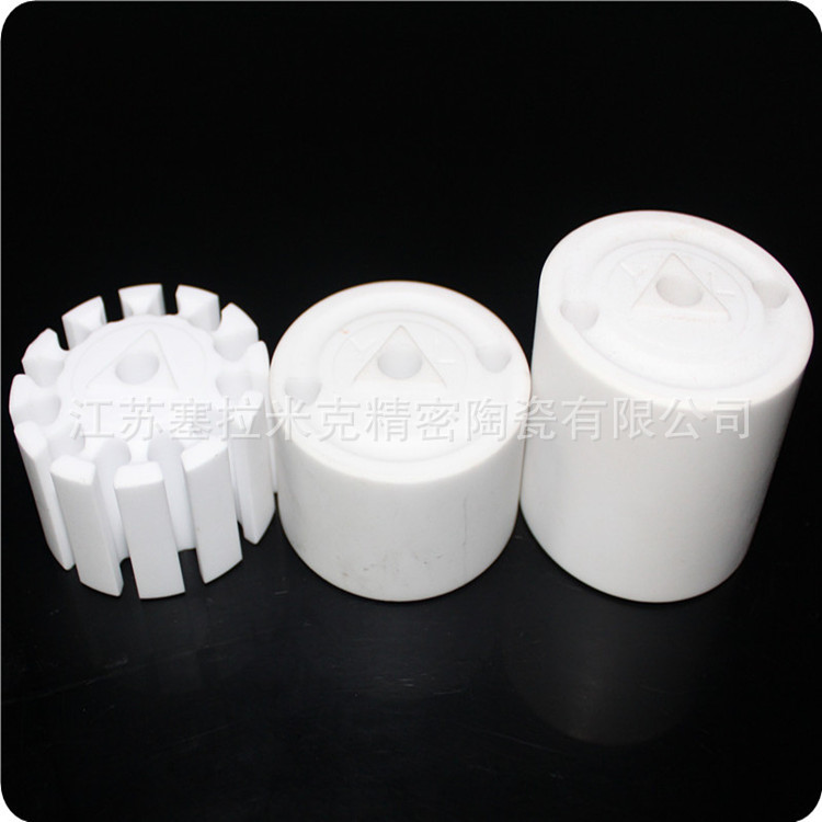 95氧化铝陶瓷头 高频绝缘陶瓷 绝缘装置陶瓷 申兴陶瓷 CE,ROHS