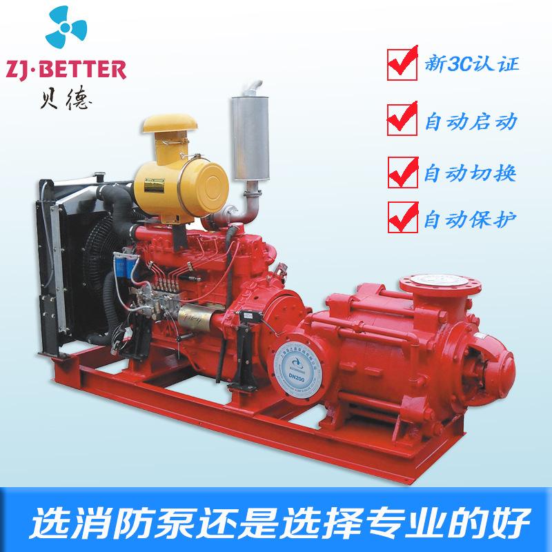 XBC-D白色消防供水设施柴油机消防泵卧式消防给水设施