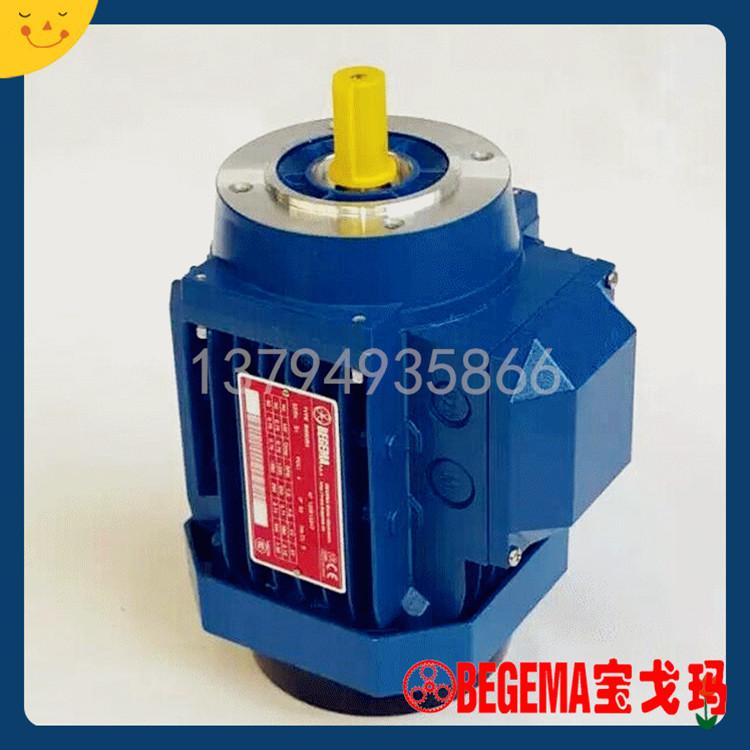 触动小B级温升F级绝缘 三相异步电动机 CCC
