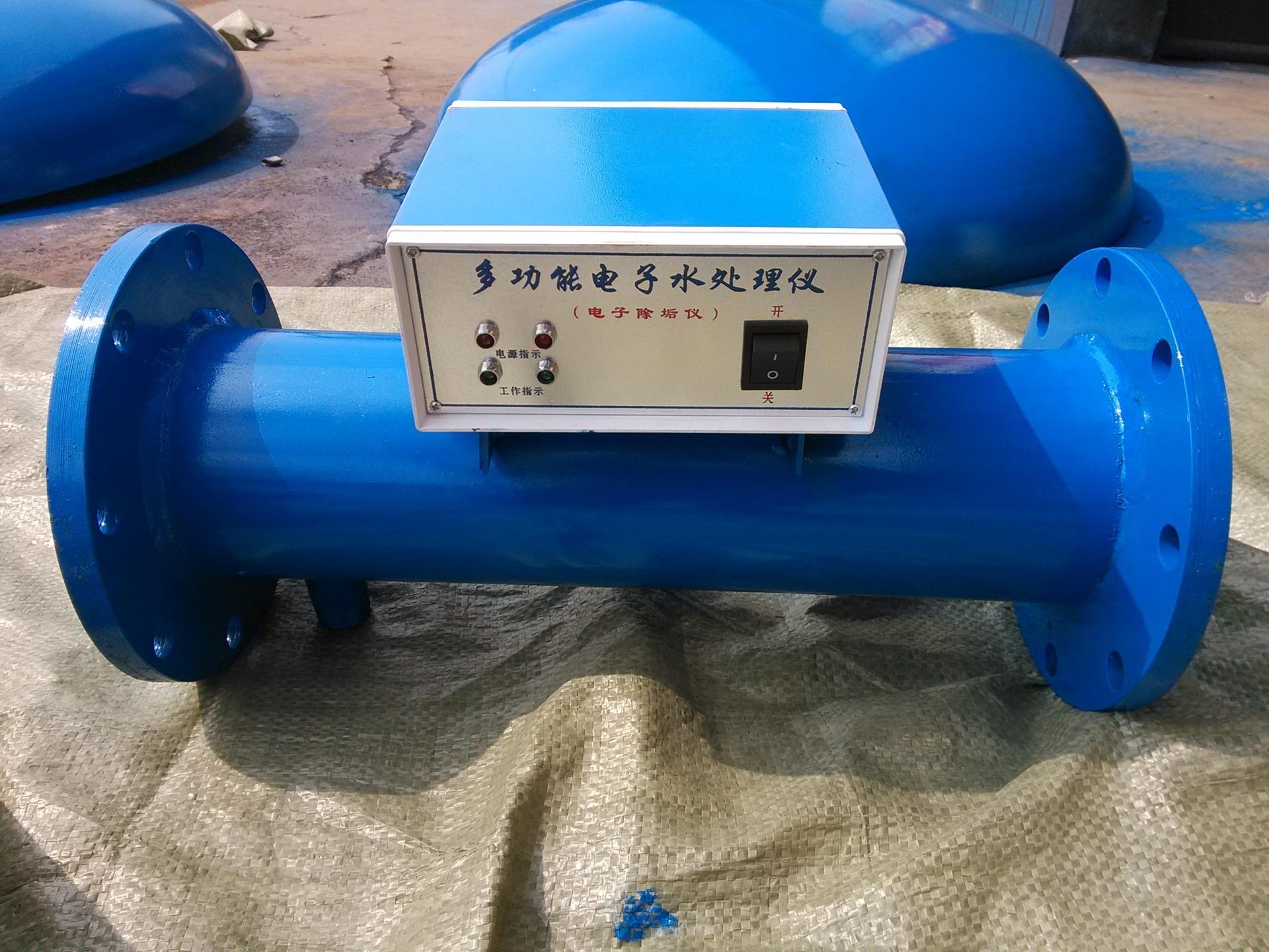 多性能电子水解决器 BZD