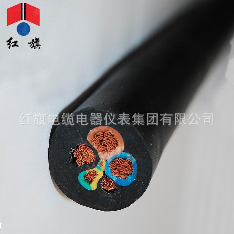 【红旗集团】厂家直销 供应YC 5*2.5重型橡套软电缆