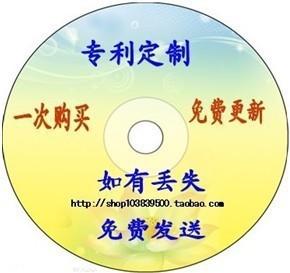 黄秋葵种植加工专利技术专辑