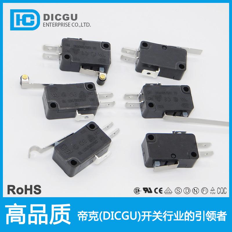 耐高温大微动开关正品批发vm系列 dicgu帝克 普通型 大电流型 单联型