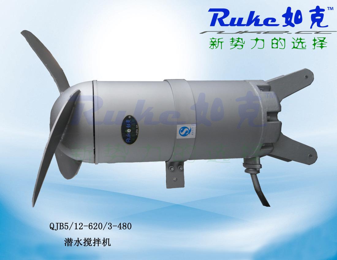 厌氧池潜水搅拌机选型