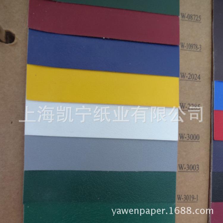 供应精品包装纸PVC充皮纸 hao