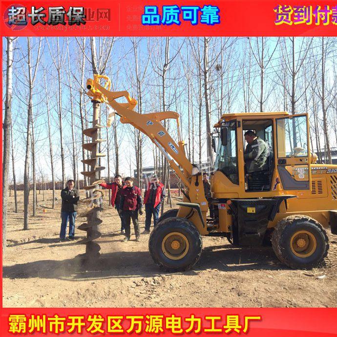 电线杆挖坑机 钻孔打坑 轮式拖拉机 质