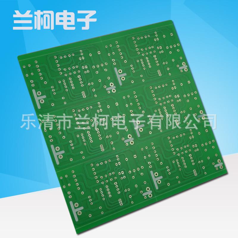 供给单面喷锡板单面线路板 单面喷锡板 有机树脂 薄型板