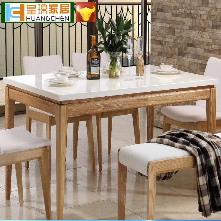 皇琛家居大理石餐台北欧家具家用实木餐桌椅配套酒店餐厅工厂批发