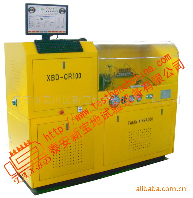 专业生产销售高压共轨燃油喷射系统检测设备