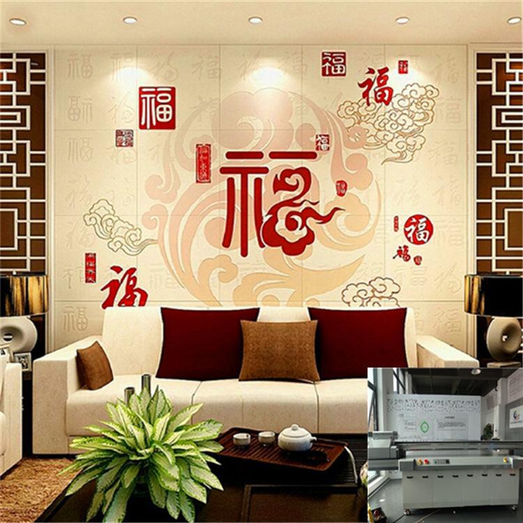 杭州咔勒装饰玻璃uv打印加工咔勒玻璃瓷砖来图来料uv喷绘加工