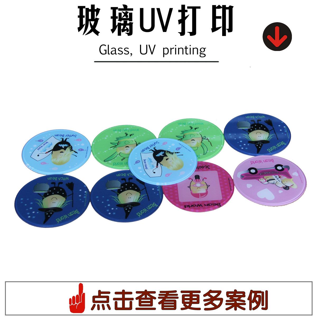 通明玻璃工艺品图案数码印刷加工 玻璃板 设计,制版,印刷