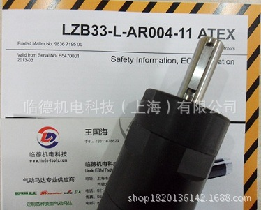 Atlas LZB33L AR004-11气动马达 阿特拉斯LZB33LAR004-11微型气动